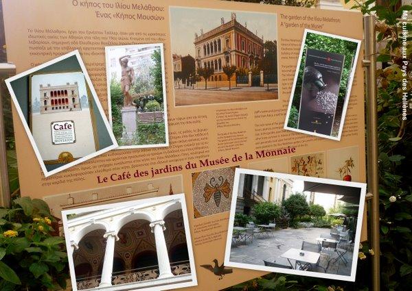 Musée de la Monnaie_Café