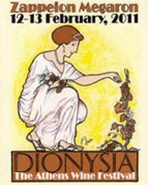 DIONYSIA 2011