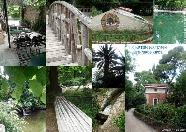 Jardin National_Athènes